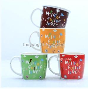 China_porcelain_gift_mugs_bone_china_promotional_cups201112252131369