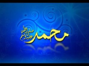 muhammad-pbuh-blue-11385