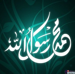 Muhammad-S.A.W-and-ALLAH