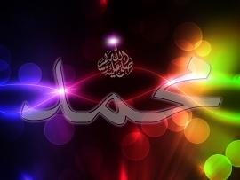 muhammad_saw-t2