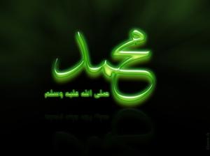 wp_s_muhammad-neon_1024x768