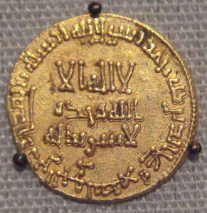 640px-Abbasids_Baghdad_Iraq_765