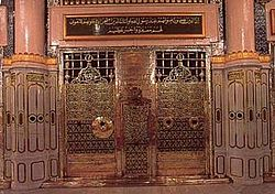 250px-Tombstone_of_Umar_(r.a)_by_mohammad_adil_rais