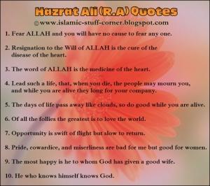 hazrat ali quotes in english (1)