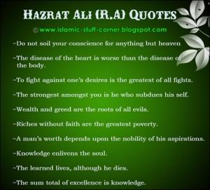 hazrat ali r.a quotes in english (2)