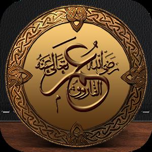 Hazrat-Umar-R.A