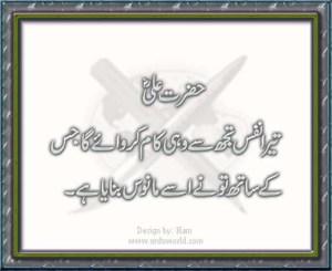 Hazrat_Ali_RZ_