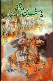 Yousuf Bin Tashfin Urdu Historic Novel by Naseem Hijazi